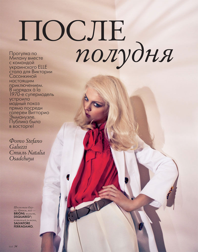 Viktoriya Sasonkina for Elle Ukraine April 2011 by Stefano Galuzzi