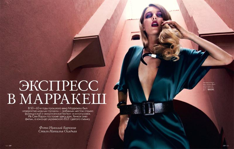 Ekat Kiseleva by Nikolay Biryukov for Elle Ukraine September 2011