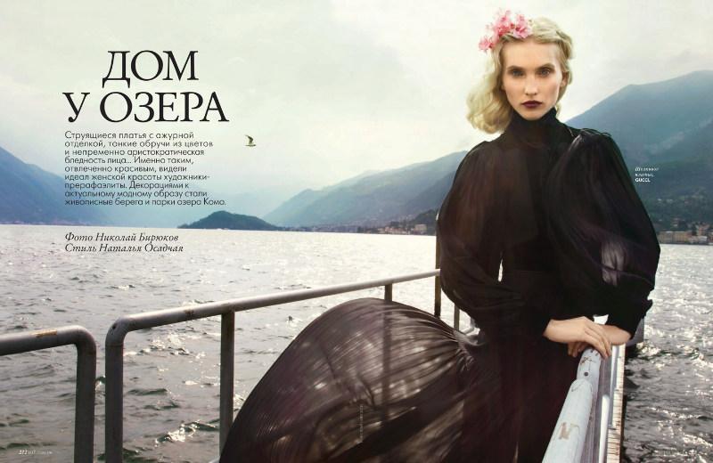 Nikolay Biryukov Shoots Romantic Styles at Lake Como for Elle Ukraine November 2012