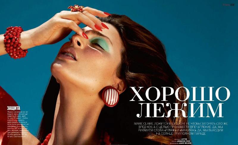 Nadine Naue Sun Bathes for the Lens of Jamie Nelson in Marie Claire Russia August 2012