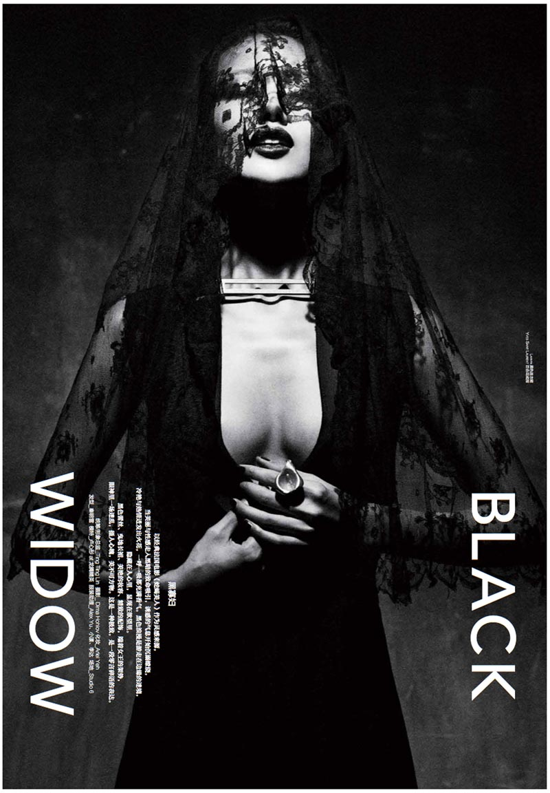 Dima Hohlov Lenses the Sublime for Modern Weekly China September 2012