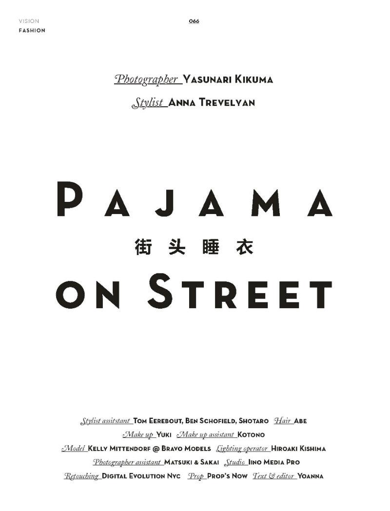 Kelly Mittendorf Gets Comfy in Fall Prints for Vision China by Yasunari Kikuma