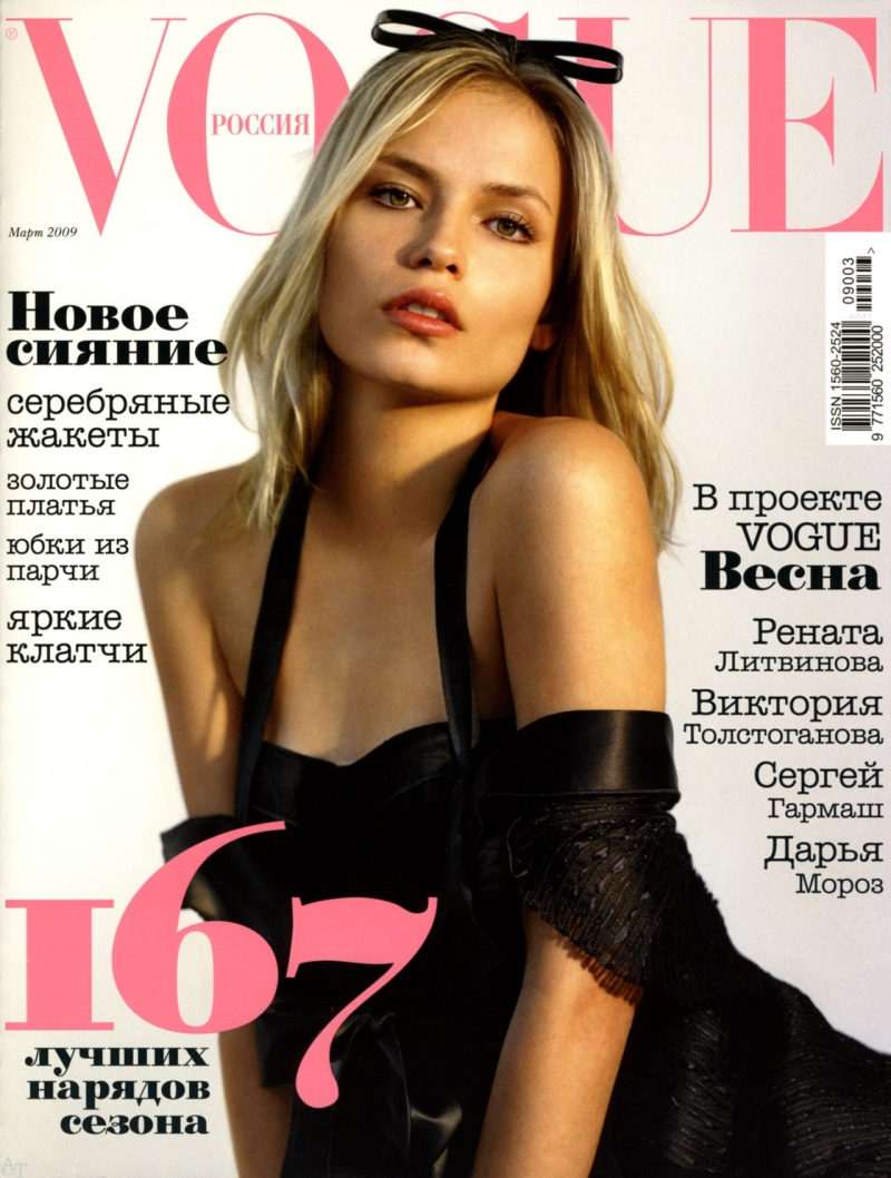 Natasha Poly in Vogue Russia