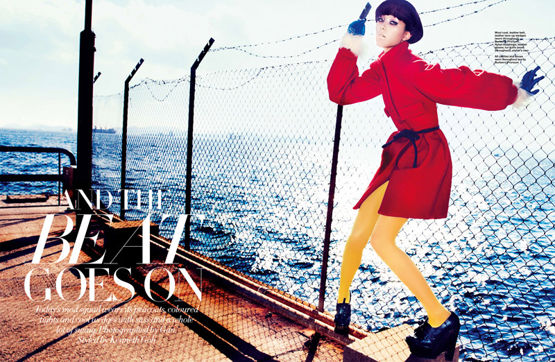 Emma Pei by Gan for Harper's Bazaar Singapore August 2011