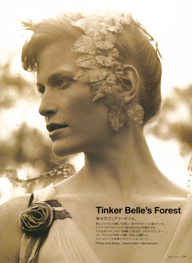 Tinker Belle's Forest
