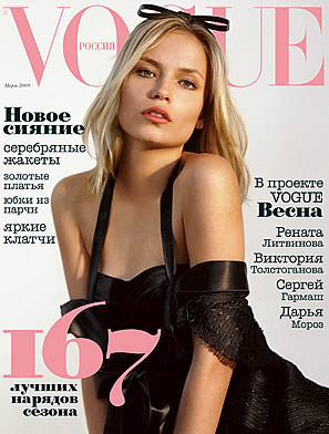 Covered | Numéro and Vogue Russia