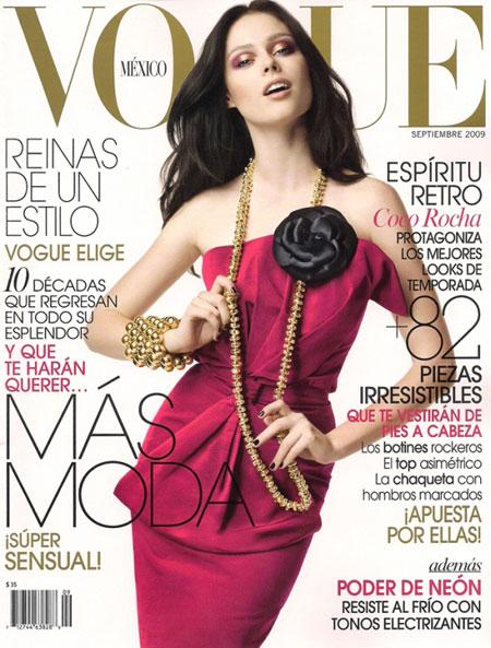 Cover Star   Vogue Mexico & Vogue Nippon