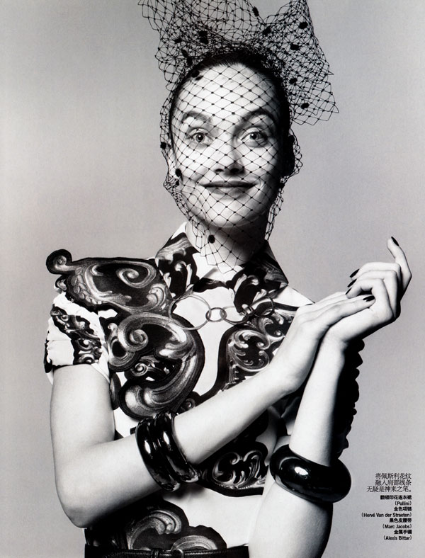 Karmen Pedaru in Vogue China September by Dan Jackson
