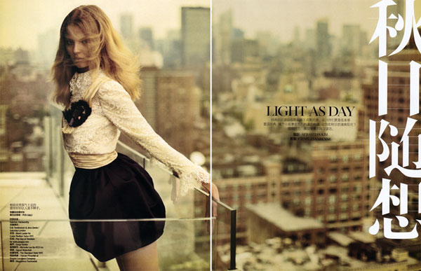 Magdalena Frackowiak in Vogue China September by Sebastian Kim