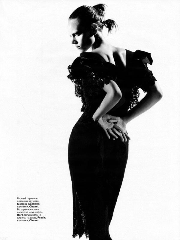 I Remember   Freja Beha Erichsen by Willy Vanderperre for Vogue Russia September