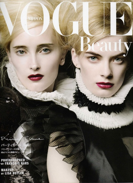 Vogue Nippon Beauty with Iekeliene Stange, Julia Dunstall and Daul Kim
