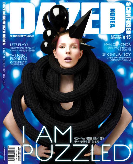 Dazed & Confused Korea July 2009 - Ekaterina Kiseleva by Louis Park