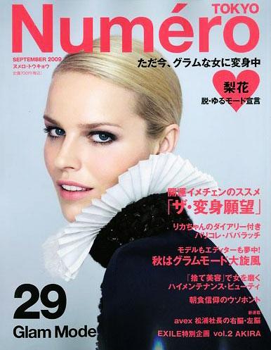 Numéro Tokyo September 2009 - Eva Herzigova by Alex Cayley