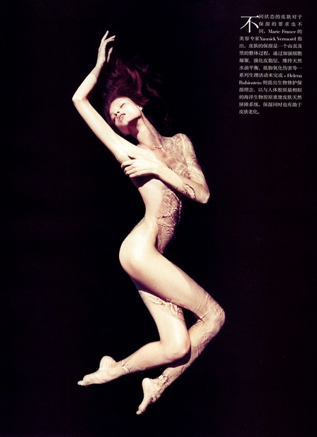 Anna S is A 'Skin Diva' for Vogue China