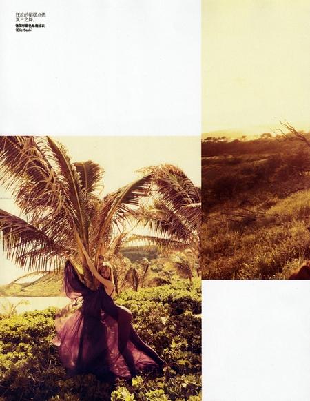 Anna Selezneva is Enchanting in Hawaii
