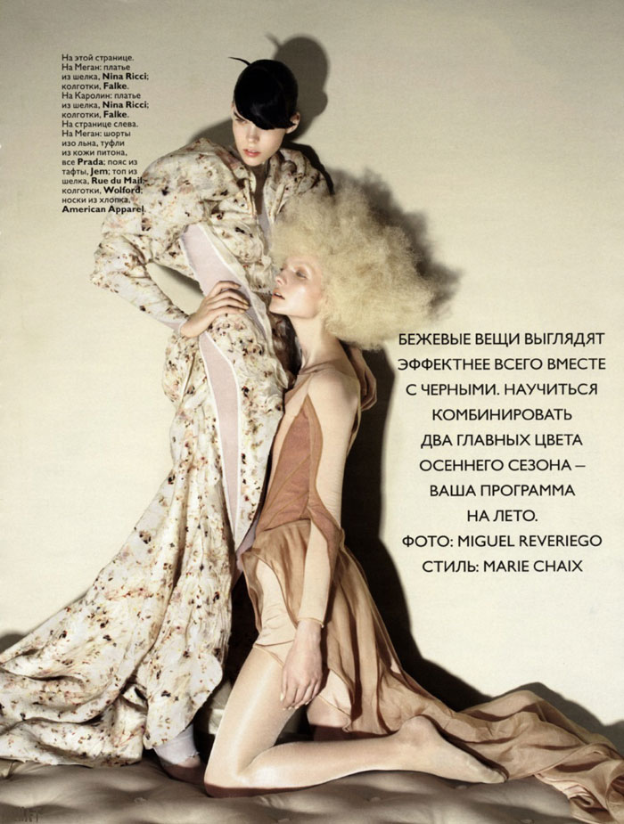 'Black Magic' from Vogue Russia