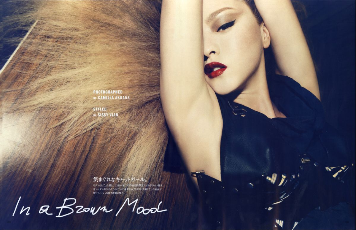 Devon Aoki is Feline Chic for Vogue Nippon