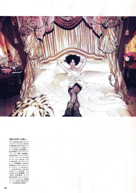 This Side of Hollywood featuring Shalom Harlow