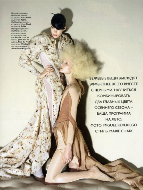 Meghan and Karolin in Vogue Russia