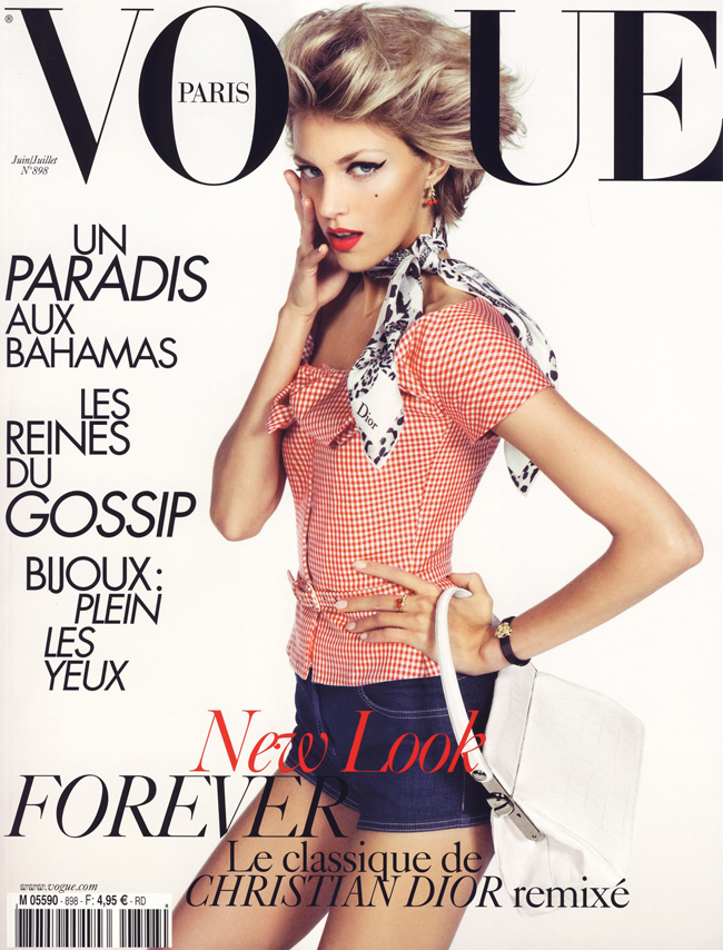 Cover Star | French Edition