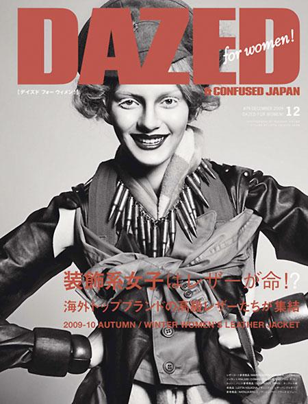 Dazed & Confused Japan | Anya Kazakova by Yasunari Kikuma