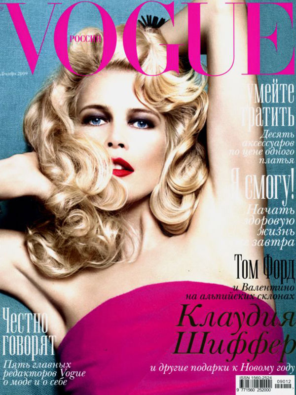 Cover Story | Claudia Schiffer by Sølve Sundsbø for Vogue Russia