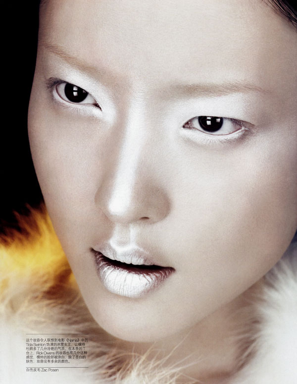 Snow Queen | Du Juan by Lachlan Bailey for Vogue China