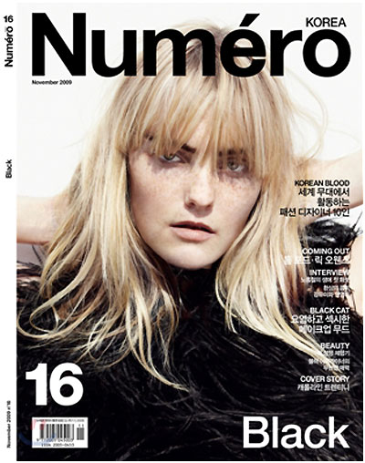 Cover | Caroline Trentini for Numéro Korea #16