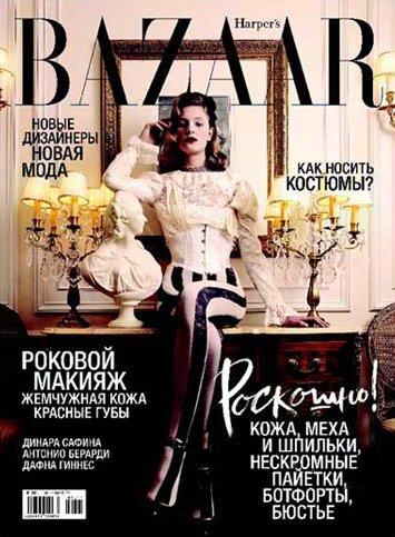 Harper's Bazaar Russia November 2009 - Constance Jablonski