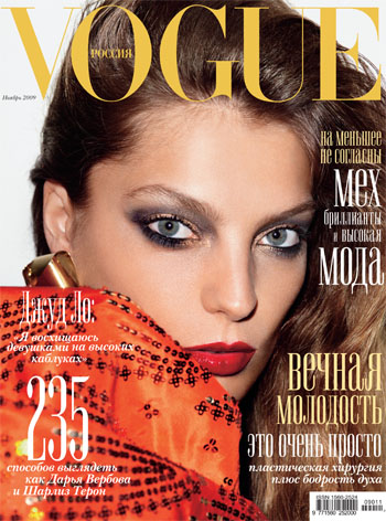 Vogue Russia November | Daria Werbowy by Terry Richardson