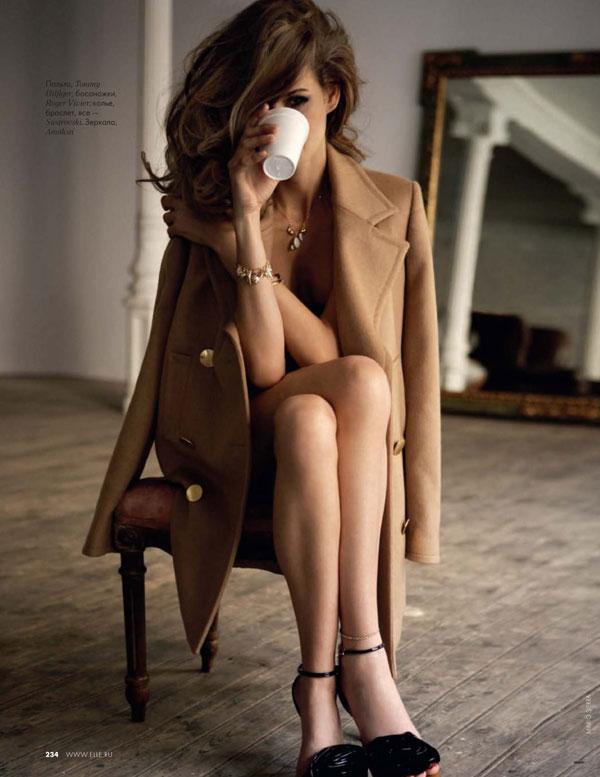 Elle Russia November | Flavia de Oliveira by Mario Sierra
