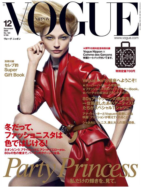 Vogue Nippon December 2009 - Sasha Pivovarova by Inez & Vinoodh