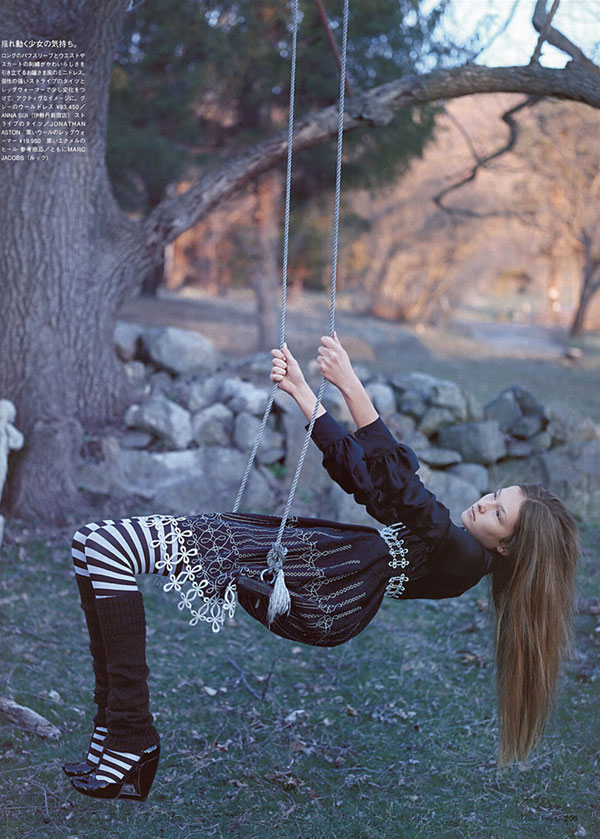 Photo of the Day   Swing, Swing