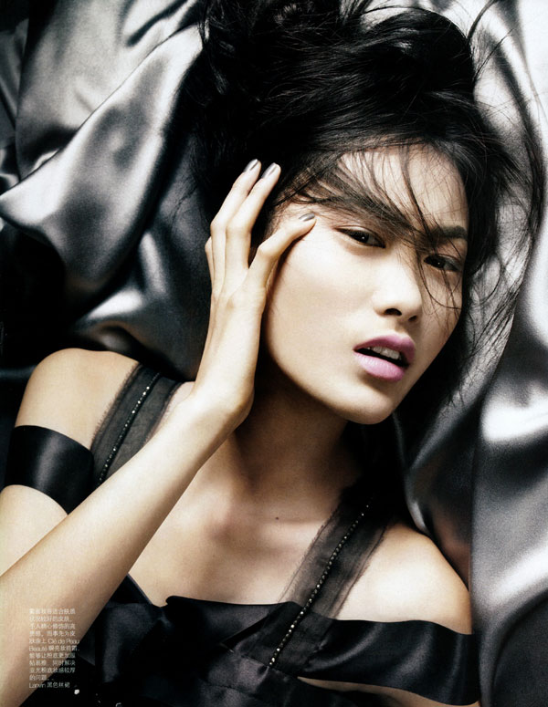 Jem Mitchell for Vogue China Beauty with Shu Pei