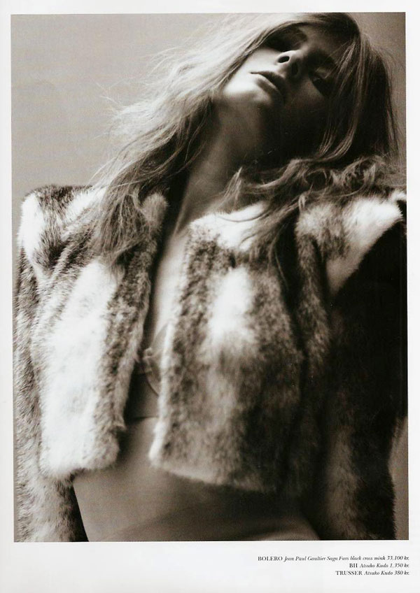 Constance is 'Fur Real' for Cover Magazine