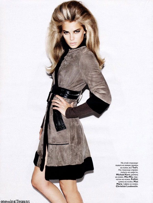 View From the Top   Tori Praver by Matt Irwin for Vogue Russia