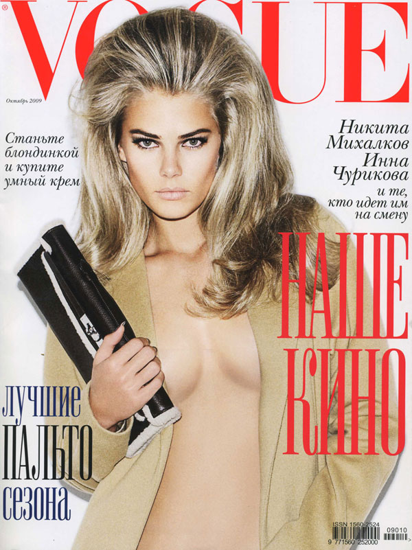 Vogue Russia October 2009 - Tori Praver by Matt Irwin