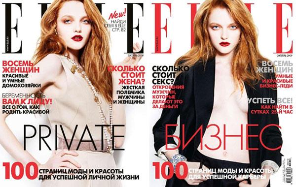 Elle Russia October 2009 - Vlada Roslyakova