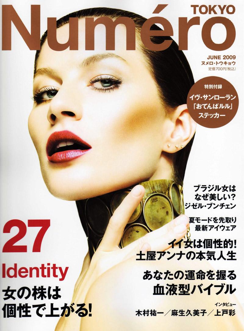 Gisele Bündchen in Numéro Tokyo