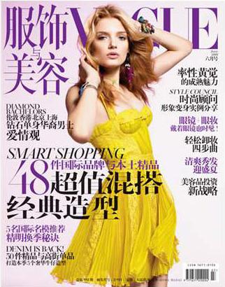 Lily Donaldson - Vogue China June