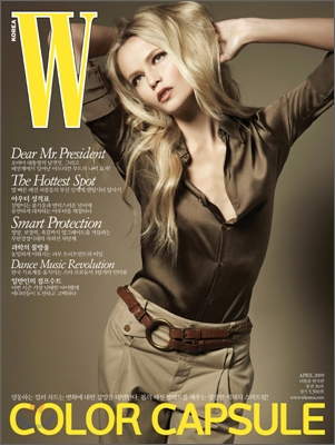 Covered | Vogue Nippon, W Korea & Vogue Paris