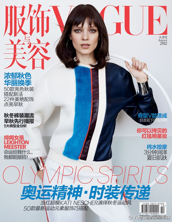 Kati Nescher is Sporty in Celine for Vogue China's August 2012 Cover