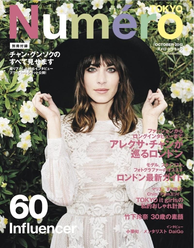 Alexa Chung Graces Numero Tokyo's October 2012 Cover in Valentino