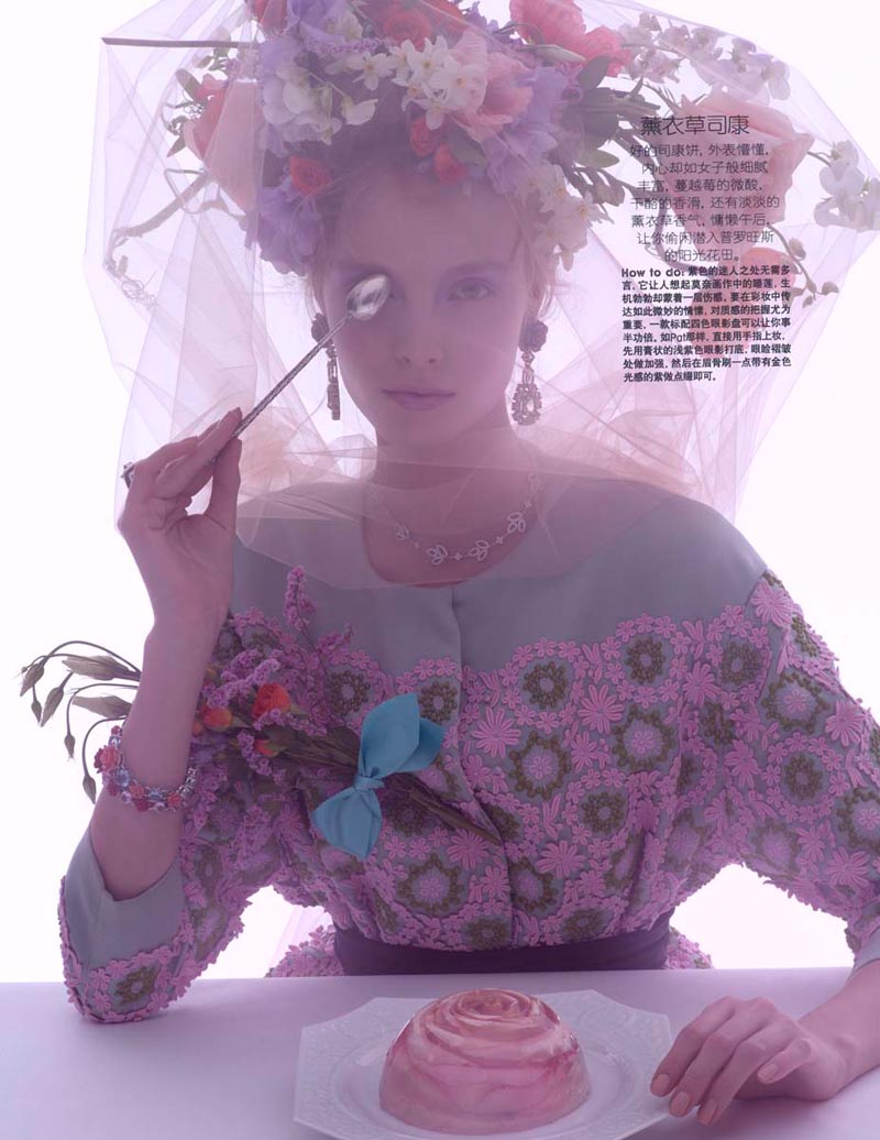Amber Gray Captures Tea-Time Chic for Marie Claire China