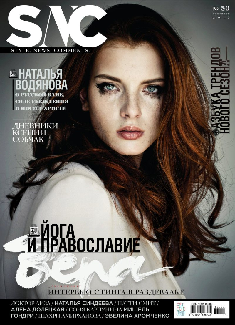 Nikolay Biryukov Shoots Five New Faces for SnC's September 2012 Covers