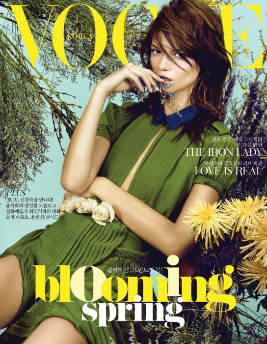 Kasia Struss Covers Vogue Korea February 2012 in Burberry Prorsum