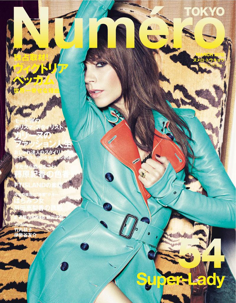 Victoria Beckham Covers Numéro Tokyo March 2012