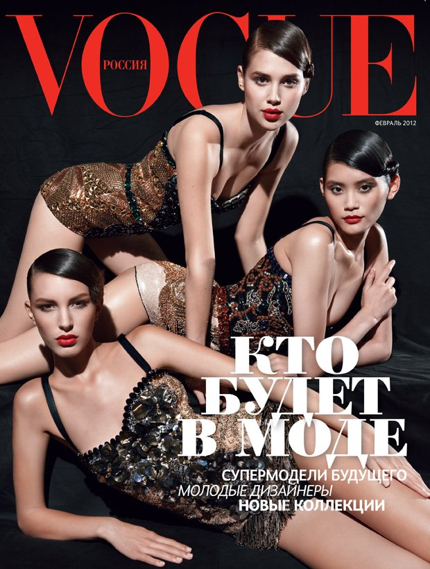 Vogue Russia February 2012 Cover | Anais Pouliot, Ming Xi & Kate King by Patrick Demarchelier
