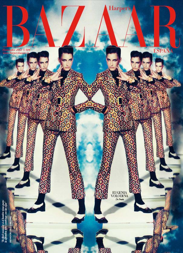 Eugenia Volodina Gets Surreal in Prada for Harper's Bazaar Spain's November 2012 Cover