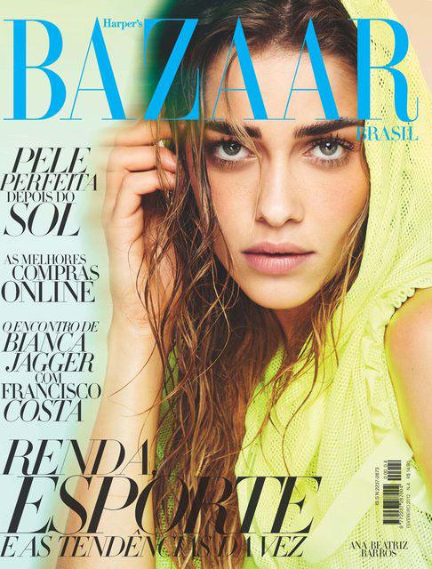 Harper's Bazaar Brazil February 2012 Cover | Ana Beatriz Barros by Fabio Bartelt
